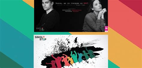 Our Events at LGBT Community Fest Sofia - SingleStep